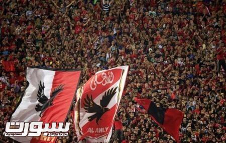 الاهلي يواجه المغرب الفاسي قبل كأس العالم للاندية