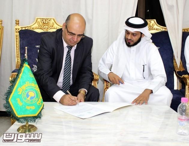 توقيع العروبة
