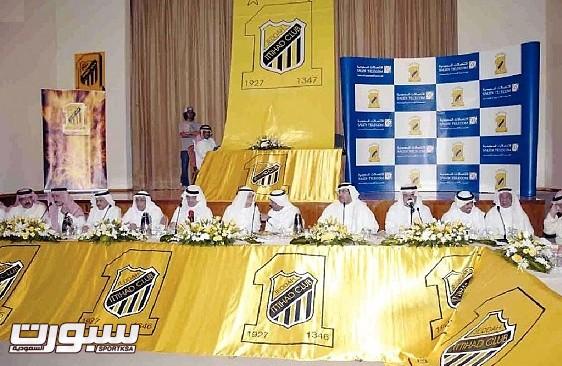 جمعية-نادي-الاتحاد1