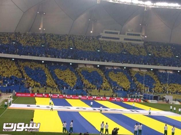 اخبار نادي النصر الاثنين 2013 جمهور-النصر.jpg