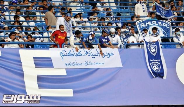 جمهور الهلال (276643998) 