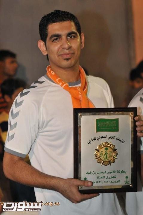 حسين عبدالرب