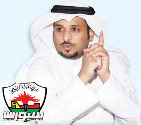 خالد الجارالله رئيس الجهراء