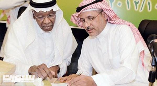 خالد المعمر أحمد عيد