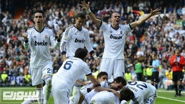 ريال مدريد فرحة بيبي