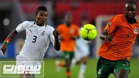 زامبيا وغانا