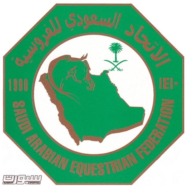 شعار اتحاد الفروسية