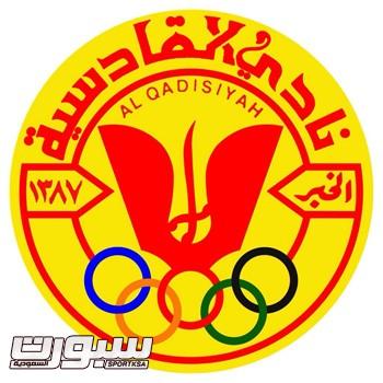 شعار القادسية