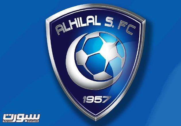 شعار-الهلال2