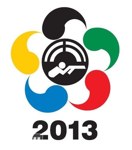 شعار بطولة العالم للرماية