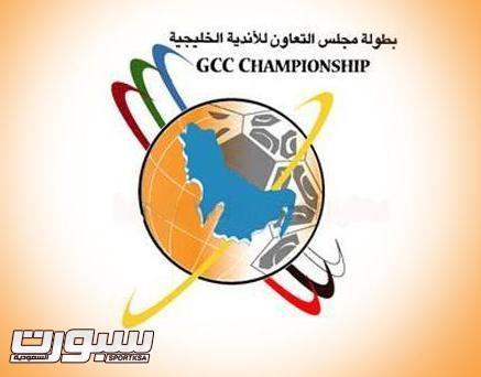 شعار-بطولة-مجلس-التعاون-للأندية-الخليجية