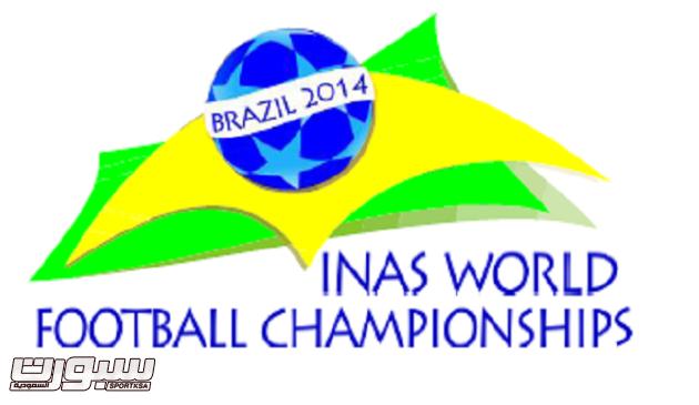 شعار كاس العالم ايناس 2014 البرازيل