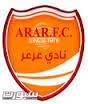 شعار نادي عرعر