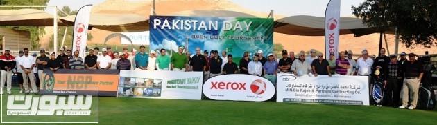 صورة جماعية للمشاركين في البطولة