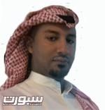 عايد عبدالله