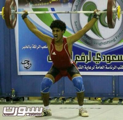 عبدالرحيم البلادي