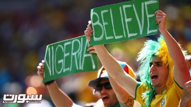 فرنسا نيجريا 2