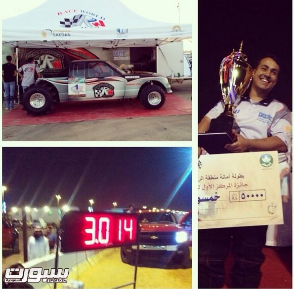 فريق عالم السباق الكابتن يوسف الضيف المركز الأول في بطولة أمانة الرياض للساند دراق فئة الدراجات النارية