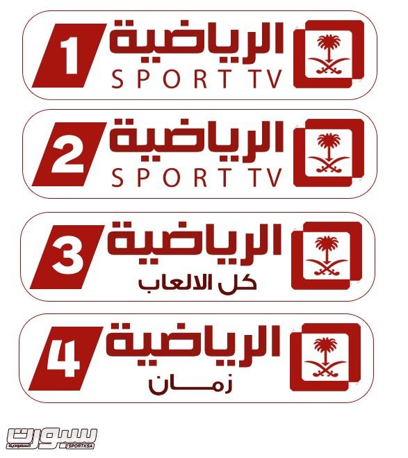 القنوات الرياضية ستنقل الدوري السعودي اما بشكل كامل  اوجزئي