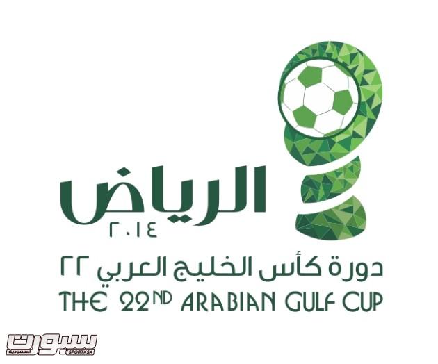 لوقو كأس الخليج العربي الـ 22 لكرة القدم