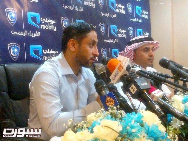 مؤتمر سامي