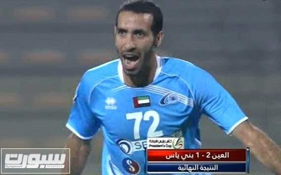 محمد أبو تريكة لاعب بني ياس