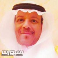 محمد بن صالح الجارالله