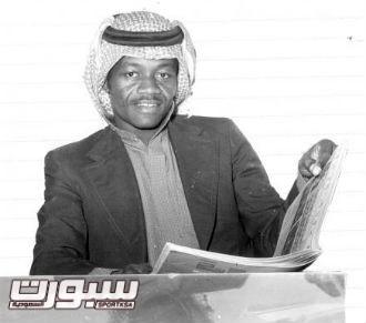 محمد سعد العبدلي