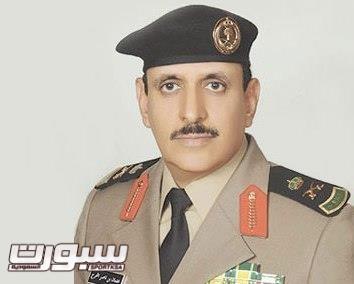 مدير الأمن العام اللواء عثمان بن ناصر المحرج 1