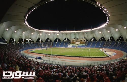 King Fahd II Stadium