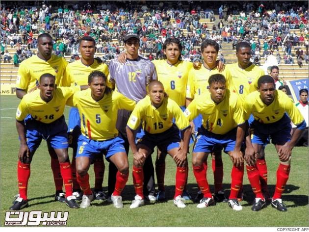 منتخب الإكوادور