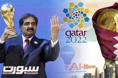 مونديال قطر-2022