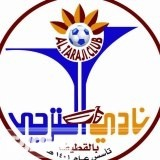 نادي الترجي السعودي