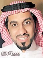 نايف العبدالله