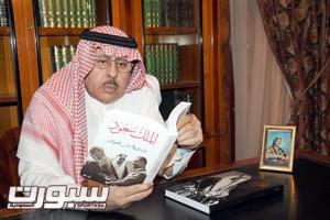 نايف بن سعود
