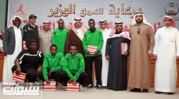وزير التربية والتعليم خلال تكريمه للاعبي المنتخب السعودي المدرسي العام الماضي