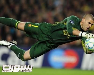 Barcelona's goalkeeper Victor Valdes div