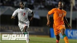 السنغال - ساحل - كوت