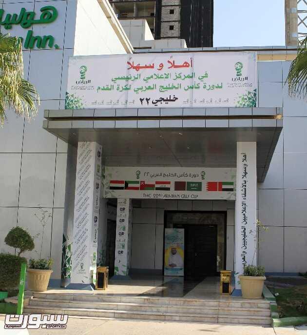 الخليج22-تنظيمية1