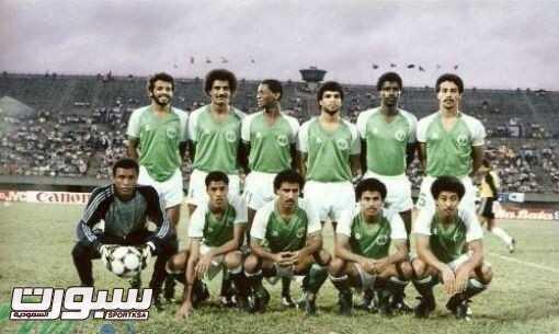 المنتخب السعودي 1984 لوس انجلوس