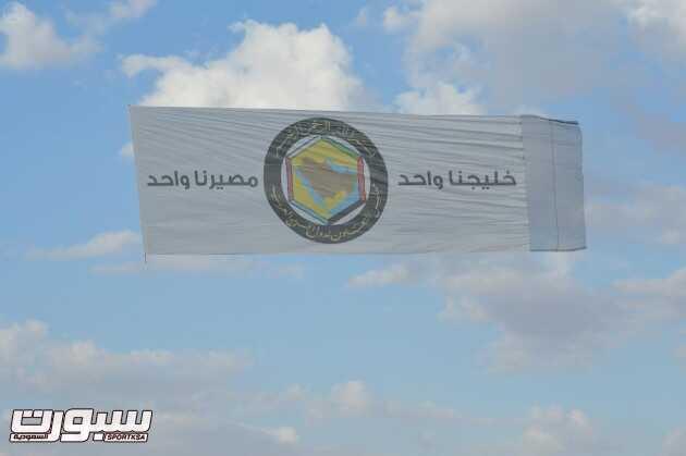 خليجنا واحد .. مصيرنا واحد فكرة أمير الرياض تجوب سماء العاصمة