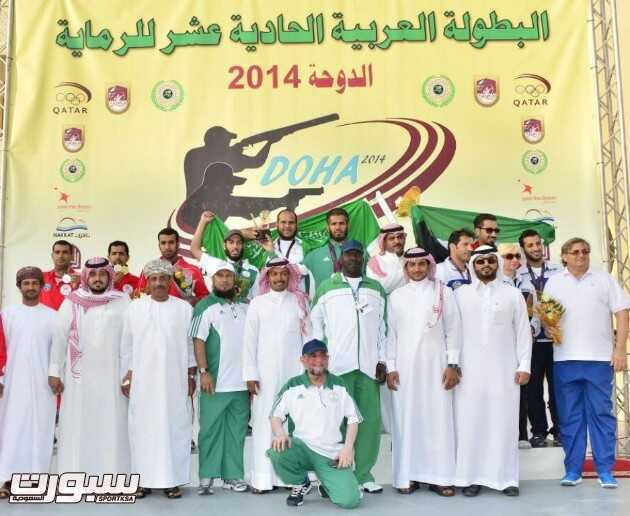 صورة تذكارية لتتويج المنتخب السعودي باالمركز الاول