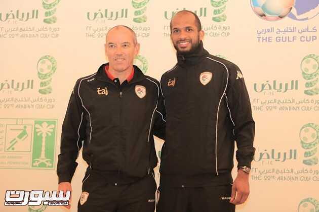 مؤتمرات الخليج2