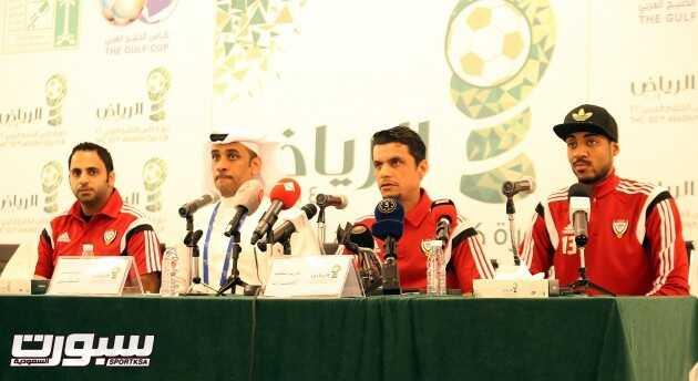مؤتمر الامارات