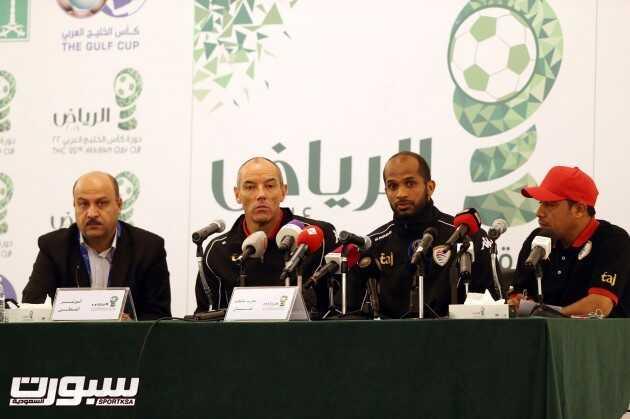مؤتمر عمان