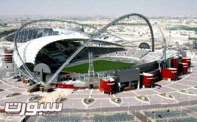 ملعب قطري