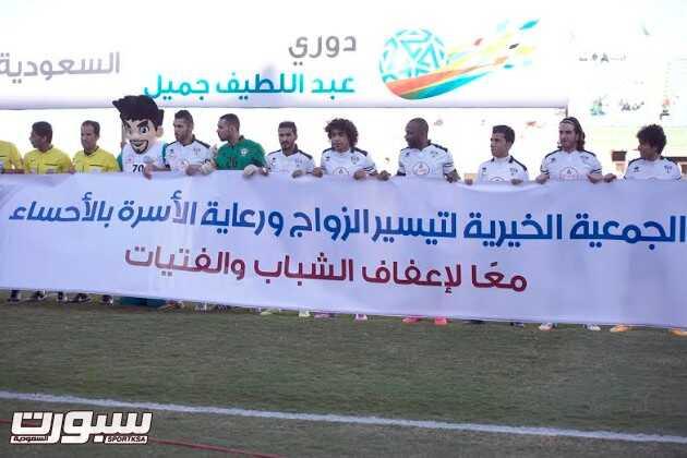الفتح هجر علي الحاج 5