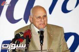 وفاة انطوان شارتييه الرئيس السابق للجنة الاولمبية اللبنانية