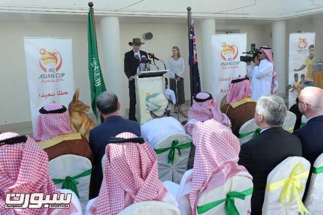 بالصور | السفارة الاسترالية تحتفي بنجوم الأخضر بحضور الرئيس العام