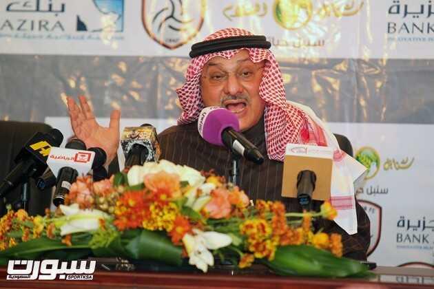 الامير خالد بن سعد (1) 